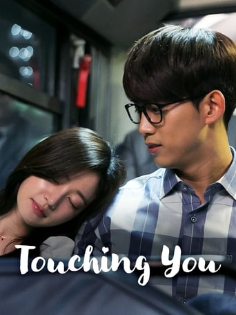 Poster of Touching You