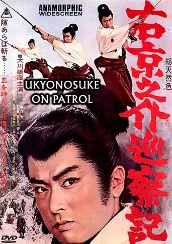 Poster of Ukyunosuke on Patrol