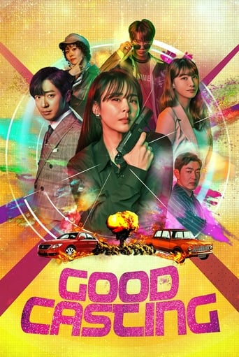 Poster of Good Casting