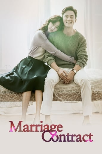 Poster of Marriage Contract