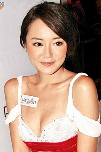 Viann Liang