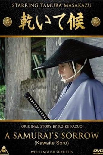 A Samurai's Sorrow