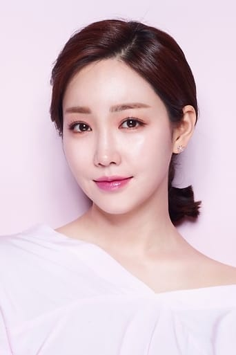 Image of Lee Yu-ri