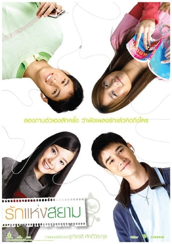 The Love of Siam poster