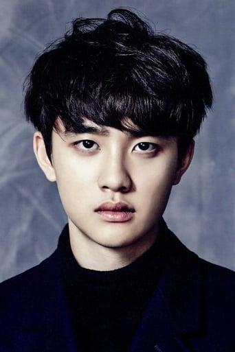 Image of Do Kyung-soo