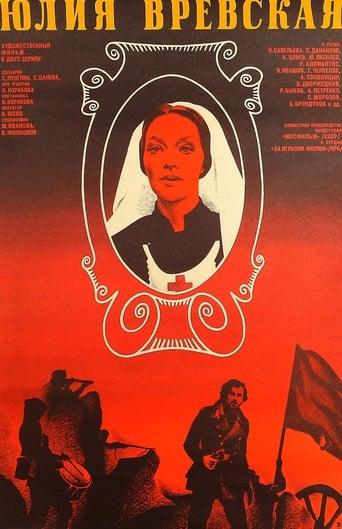 Poster of Yuliya Vrevskaya