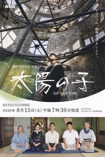 Poster of Gift of Fire
