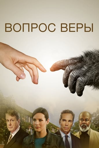 Poster of Es cuestión de fe