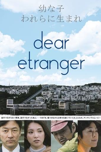 Dear Etranger poster