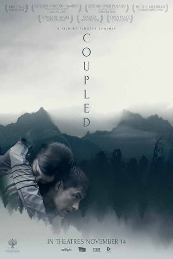 Poster of Coupled