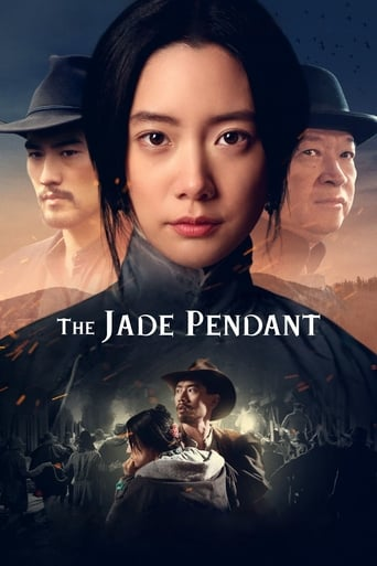 Poster of The Jade Pendant