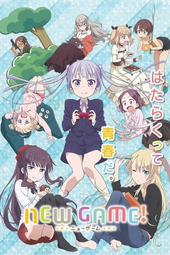 Poster of NEW GAME!
