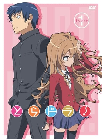 Poster of Toradora!: The True Meaning of Bento
