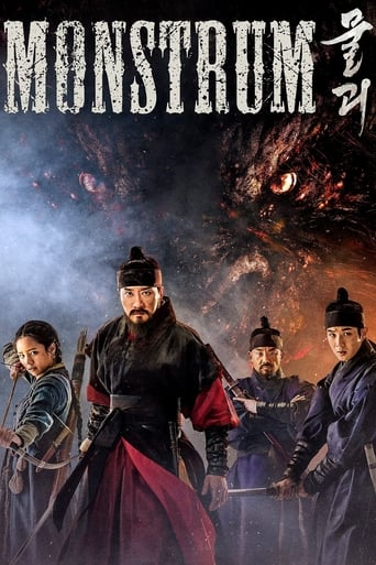 Poster of Monstrum