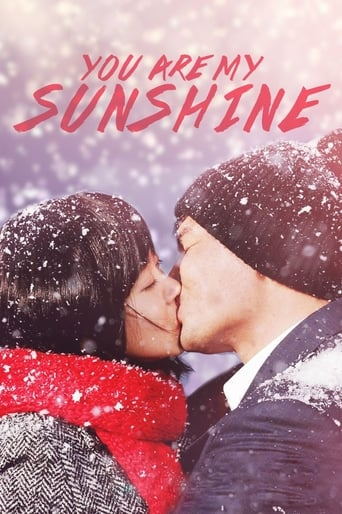 Poster of You Are My Sunshine