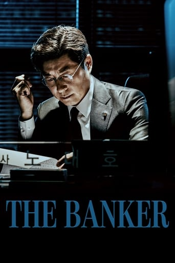 Poster of The Banker