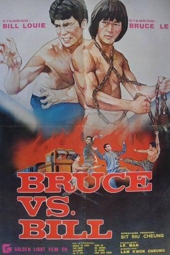 Poster of Bruce Vs. Bill