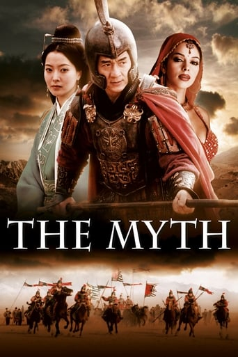 Poster of The Myth