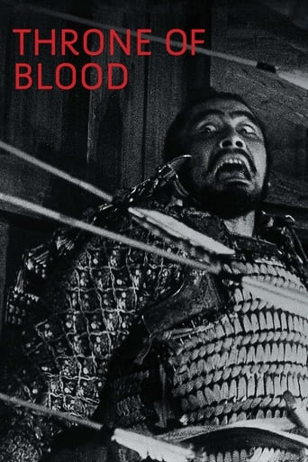 Poster of Throne of Blood