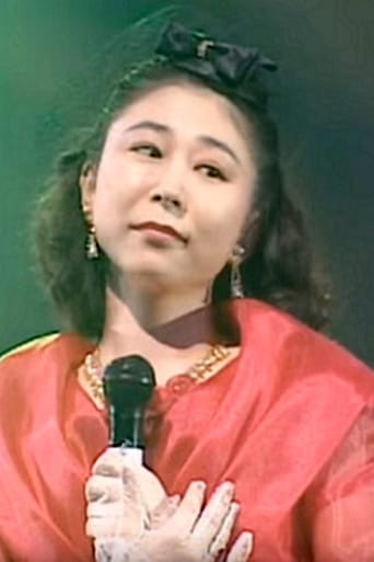 Image of Yuuko Kobayashi