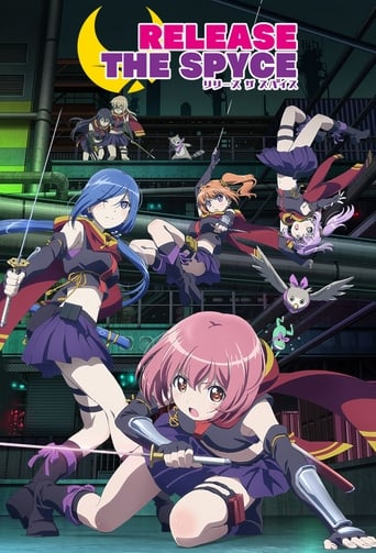 Poster of Release the Spyce