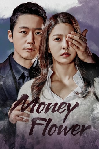 Poster of 돈꽃