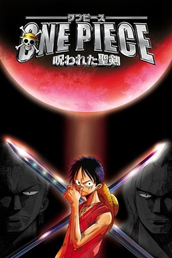 Poster of One Piece: Curse of the Sacred Sword