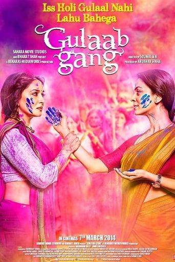 Poster of Gulaab Gang