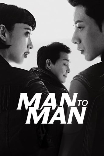 Poster of Man To Man