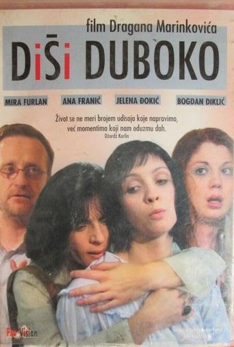 Poster of Diši duboko