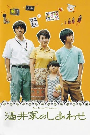 The Sakai's Happiness