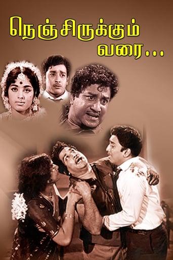 Poster of Nenjirukkum Varai