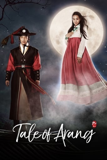 Poster of Tale of Arang