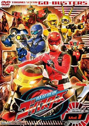 Poster of Tokumei Sentai Go-Busters