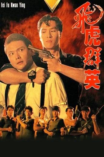 Poster of Fei Fu Kwan Ying