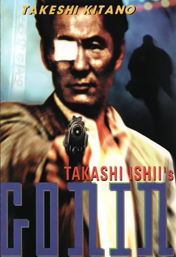 How old was Takeshi Kitano in Gonin