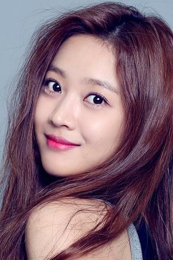 Image of Jo Bo-ah