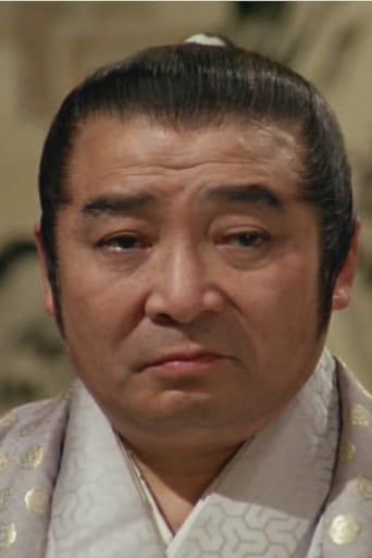 Image of Nobuo Kaneko