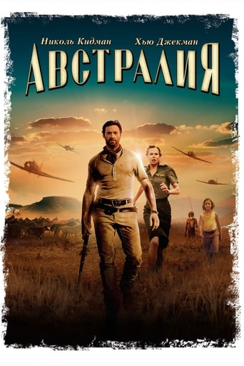 Poster of Австралия