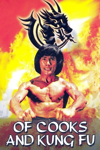 Poster of Of Cooks and Kung Fu