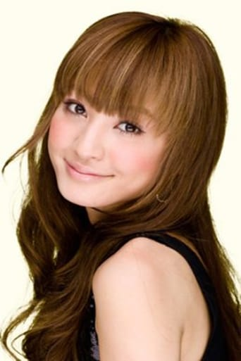 Image of Maki Nishiyama