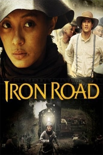 Poster of Iron Road