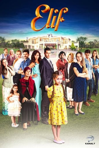 Poster of Elif