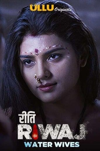 Poster of Riti Riwaj