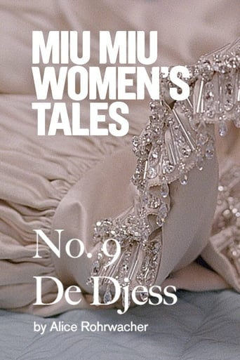 Poster of De Djess