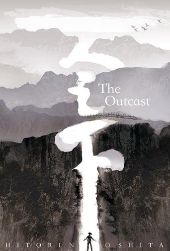 Poster of Hitori no Shita: The Outcast