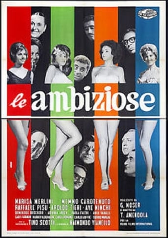 Poster of Le ambiziose