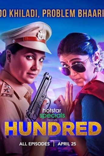 Poster of Hundred