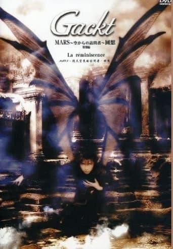 Gackt Live Tour 2000 MARS ~Visitor from the Sky: La réminiscence~