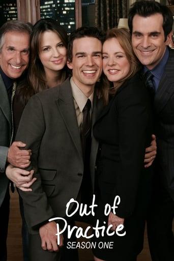 Temporada 1 (2005)
